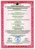 Посмотрите наши ИСО-сертификаты здесь